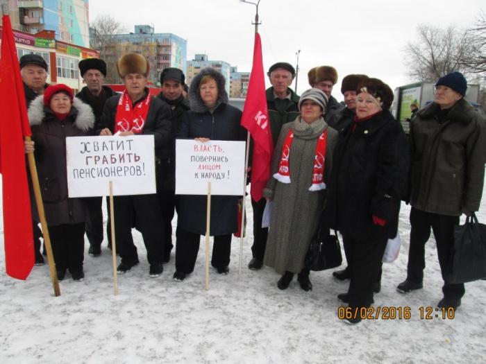 Митинг в Егорьевске (06.02.2016)