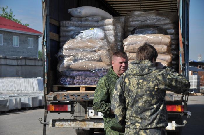 Коммунисты отправили 54-ый гуманитарный конвой жителям юго-востока Украины (10.05.2016)