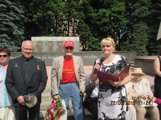 День памяти и скорби в мкр. Чкаловский (22.06.2016)