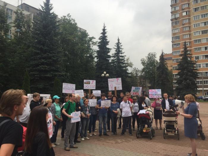 Митинги обманутых дольщиков (01.09.2016)