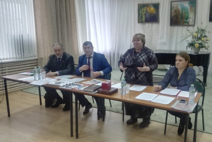 Пленум Королёвского ГК КПРФ (26.11.2016)