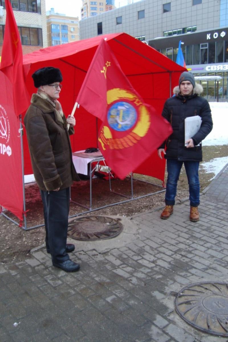 Дубна: Пикет в честь дня образования СССР (30.12.2016)