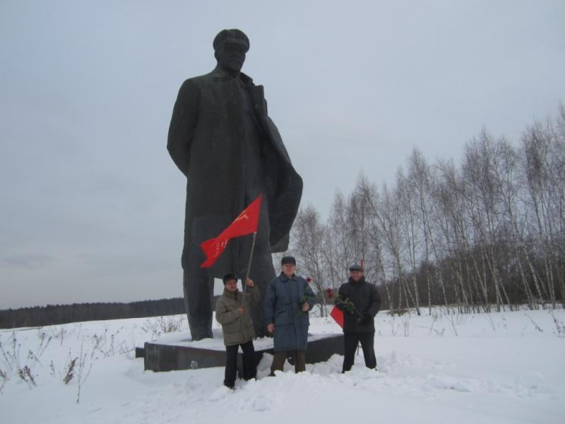 В Ленинском районе помнят Ленина (21.01.2017)
