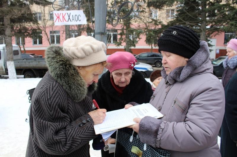 В Клину создается Комитет спасения района (11.02.2017)