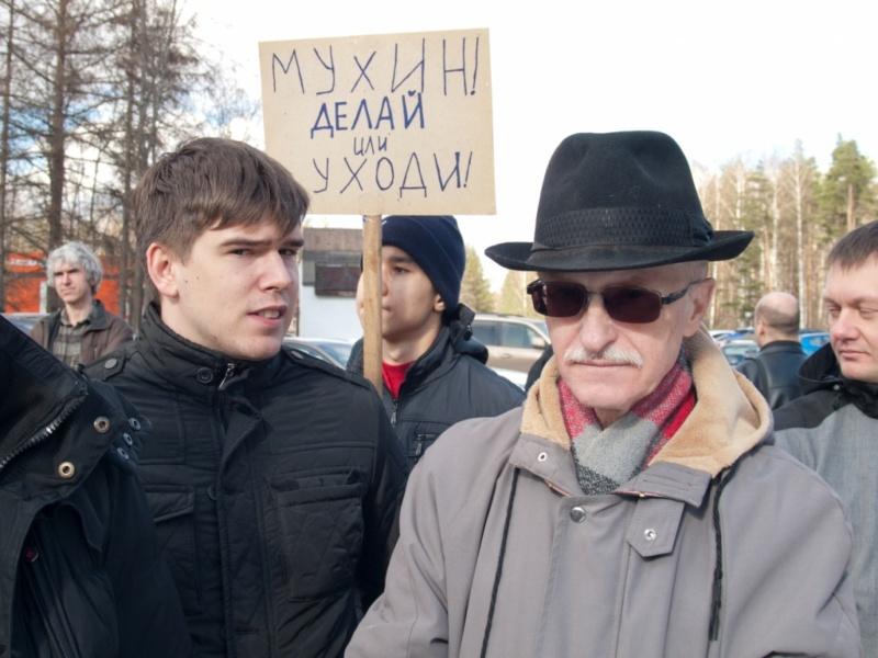 Дубненцы выступили против плохих дорог (23.03.2017)