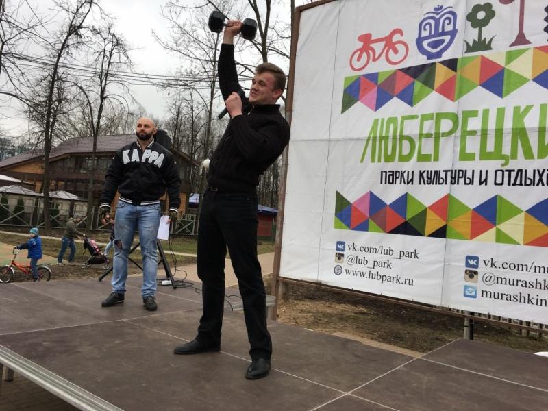 Спортивно-развлекательное мероприятие «Земля Родная» в Люберцах (08.04.2017)