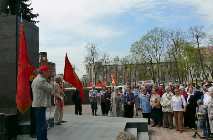 Серпуховские коммунисты отметили День Международной солидарности трудящихся (01.05.2017)
