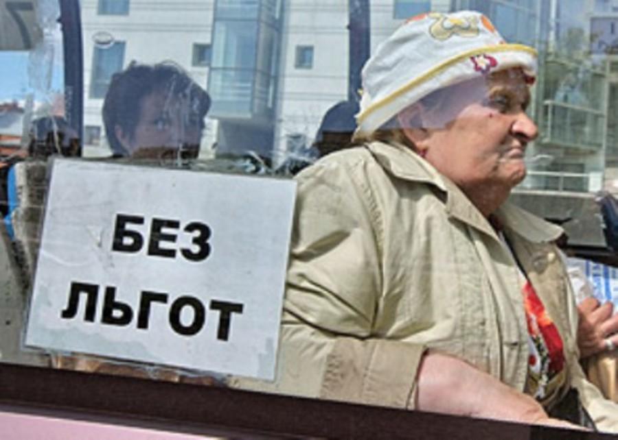 Размер пенсии работающего пенсионера в москве