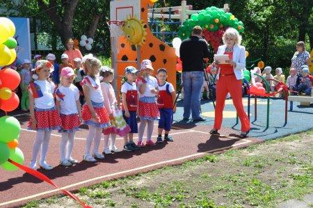 Спортивная площадка детям!
