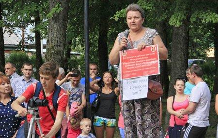 В Звенигороде сотни людей проголосовали против мэра