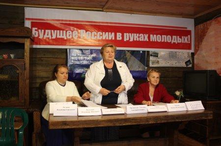 Будущее России в руках молодых!