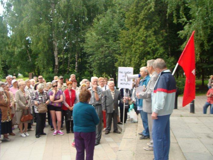Социальный геноцид: жители Долгопрудного против отмены транспортных льгот