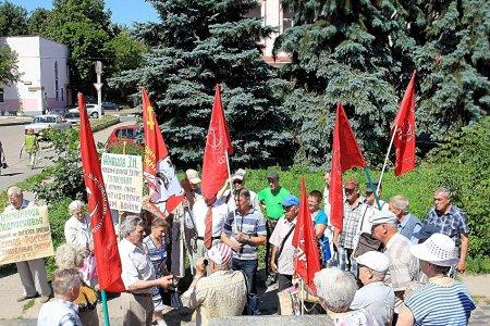 Орехово-Зуево: необходима консолидация всех здоровых сил в борьбе с антинародным режимом