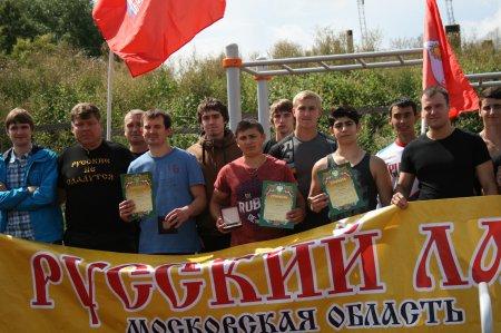Активисты ВСД «Русский лад» провели спортивные состязания среди молодежи
