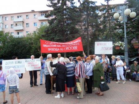 Клин: «Власть забыла, кто поднимал Московскую область»