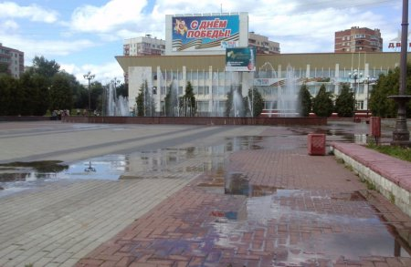 Наро-Фоминск: Фонтан бюджетного расточительства