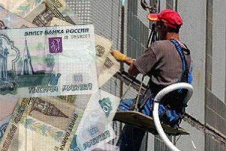 В Госдуму внесен законопроект о софинансировании расходов на капремонт