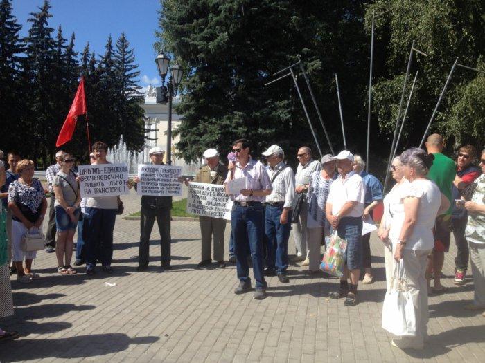 В Сергиевом Посаде прошел митинг против отмены бесплатного проезда