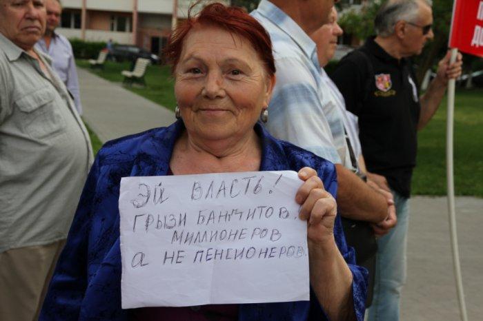 Реутов протестует