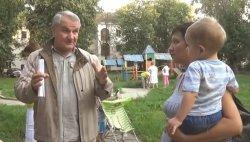 Проблемы копятся годами. Встреча коммунистов Серпухова с жителями