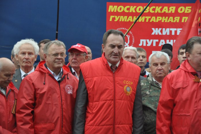 Коммунисты отправили в Новороссию юбилейный 40-ой гуманитарный конвой