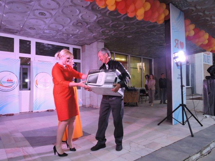 Подарки от КПРФ к юбилею Щелково