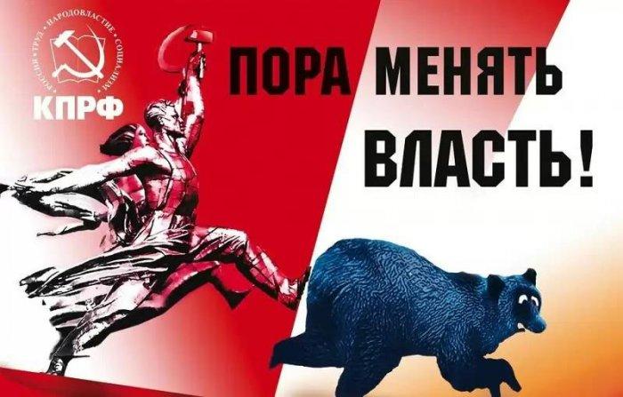 Выборы-2015: как голосуем, так и живем!