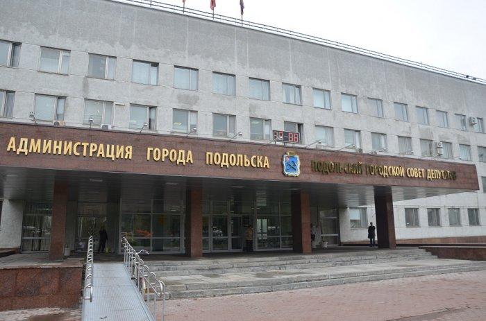 Началась рабочая поездка В.И. Кашина в подмосковный Подольск