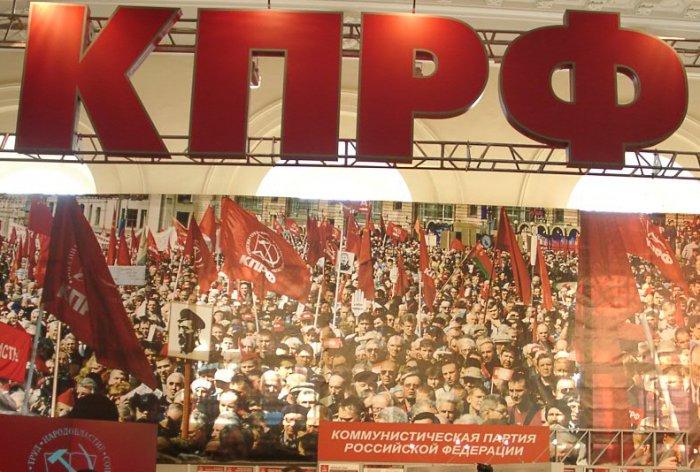 Маразм крепчает: на выборах в Лыткарино местный избирком запретил использовать эмблему КПРФ
