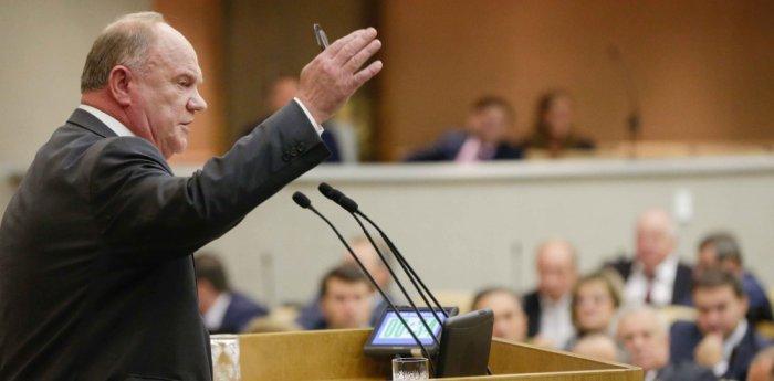 Г.А. Зюганов: «Либеральное крыло правительства снова загоняет страну в лихие 90-е»