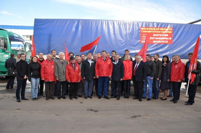 Отправлен 42-ой гуманитарный конвой в Новороссию