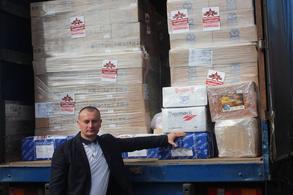 Гуманитарная помощь доходит до адресата