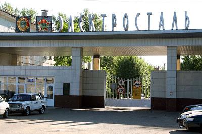 Кризис на заводе «Электросталь»