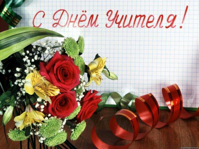 Г.А. Зюганов: С Днём учителя, дорогие педагоги России!