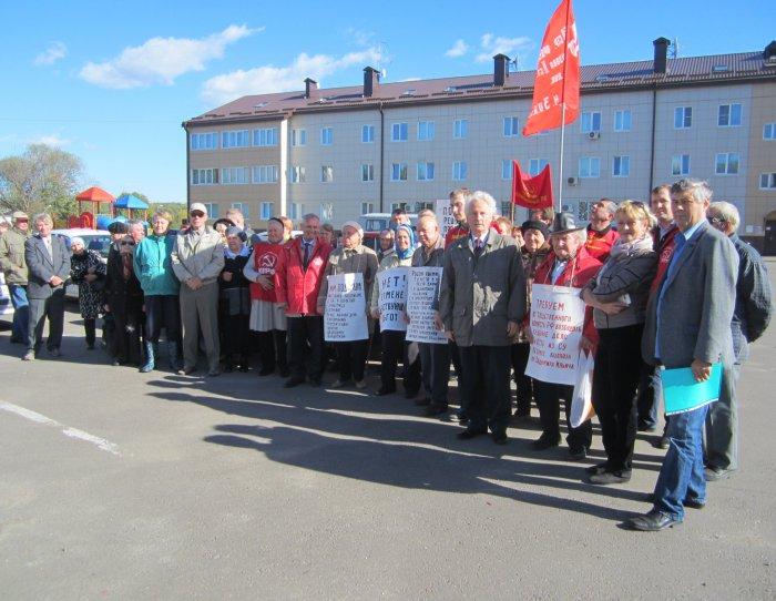 Митинг в Горках Ленинских