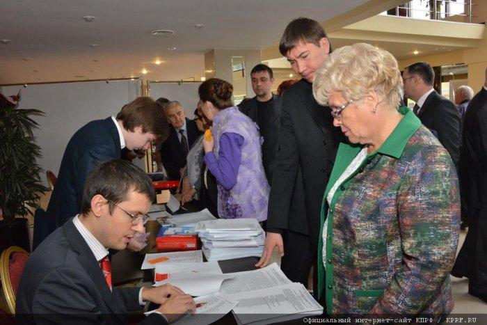 В Подмосковье завершил свою работу IX (октябрьский) совместный Пленум ЦК и ЦКРК КПРФ