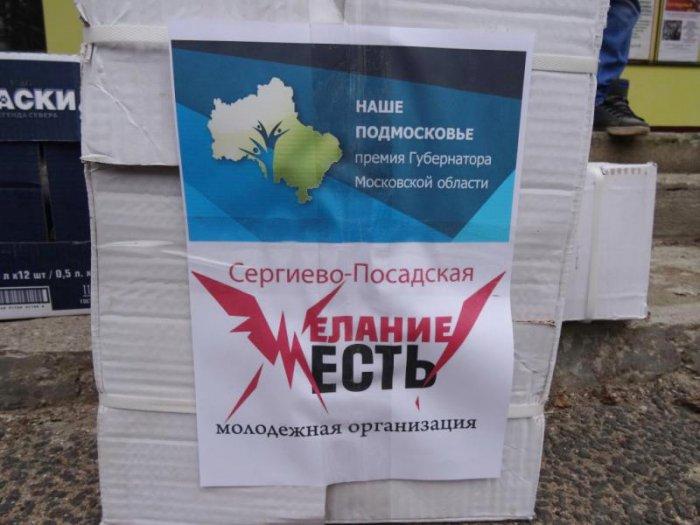 Лидер молодежной организации «Желание Есть», коммунист Андрей Мардасов об общественной работе и проблемах…
