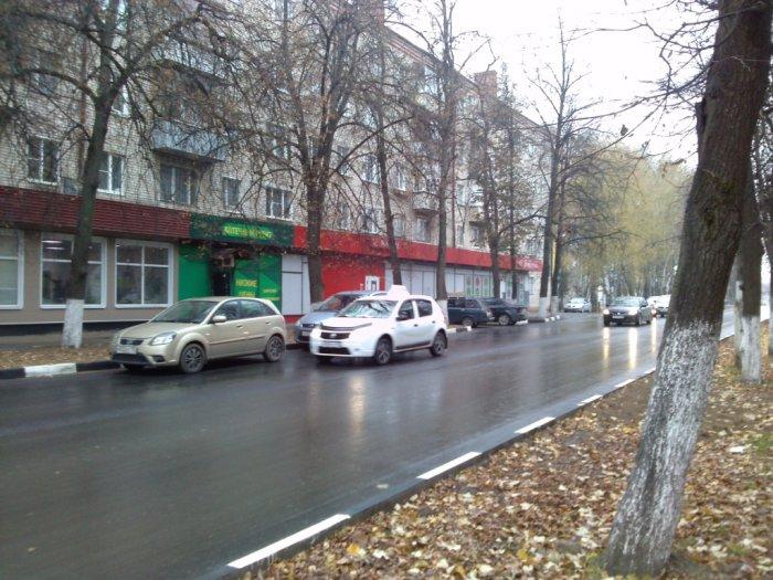 Наро-Фоминск: Сделать город удобным для горожан