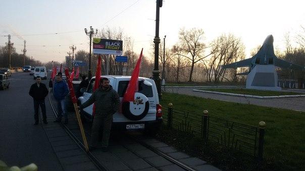Ногинск: Автопробег в честь 98-й годовщины октябрьской Революции.