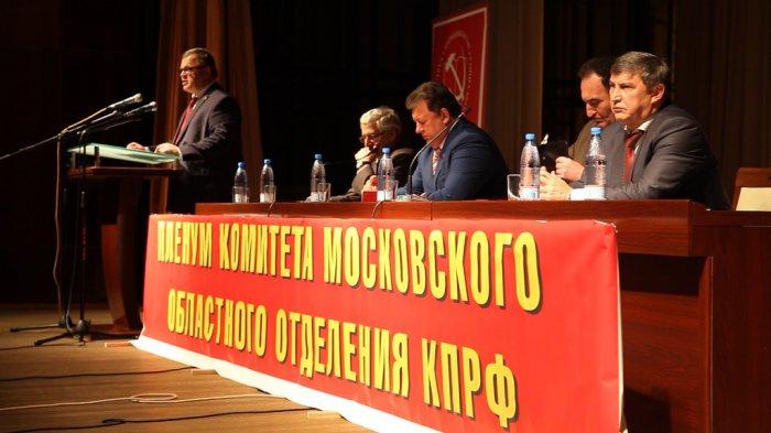 Подготовка к проведению выборов в 2016 году – главная политическая задача для каждого члена КПРФ