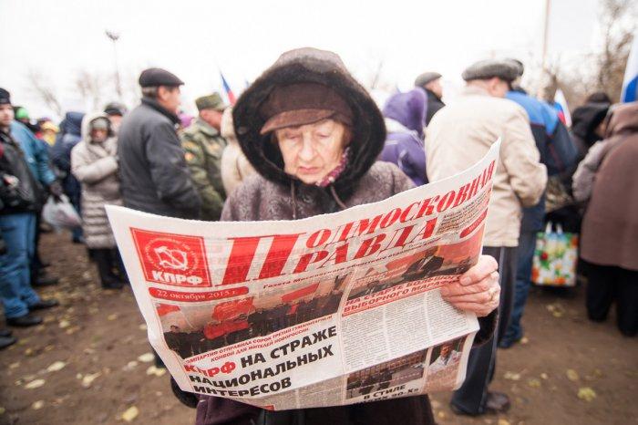 Трудящиеся Люберец вышли на митинг, защищая свои права