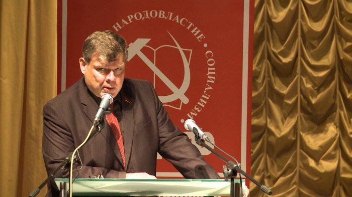 Коммунисты Подмосковья готовятся к избирательной кампании-2016