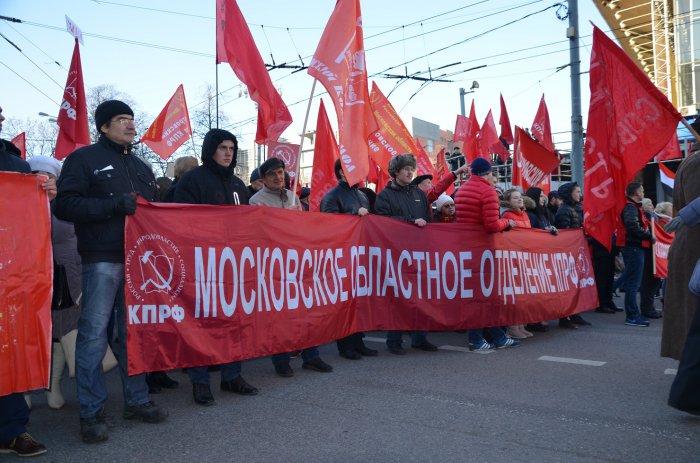 «Будущее за социализмом!»: коммунисты Московской области на митинге в Москве (фоторепортаж)