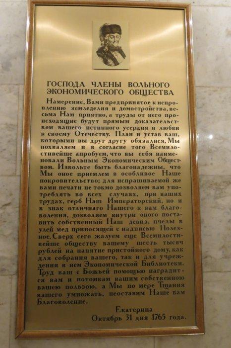 Цель – великодержавность России