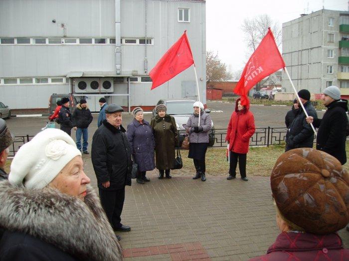 Митинг состоялся вопреки провокациям