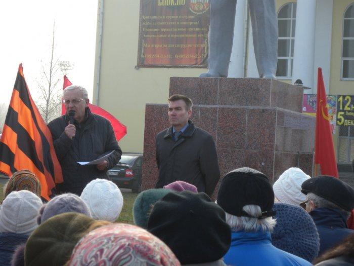 Митинг в Люберцах: «Бороться будем, в том числе, и избирательным бюллетенем»