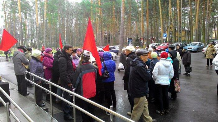 Дубна отметила 98-ую годовщину Великой Октябрьской социалистической революции