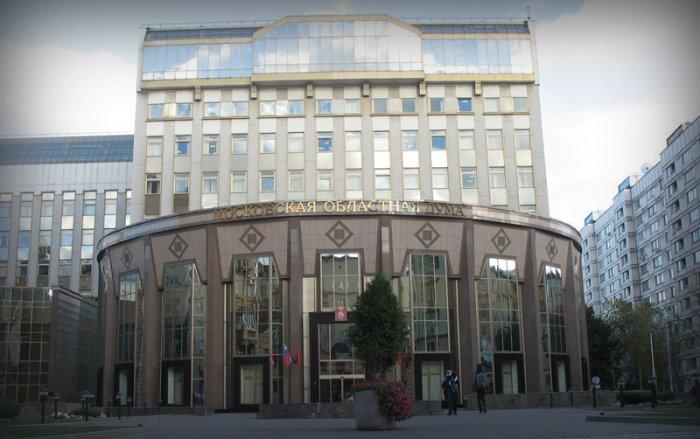 Фракция КПРФ в Мособлдуме против асоциального бюджета