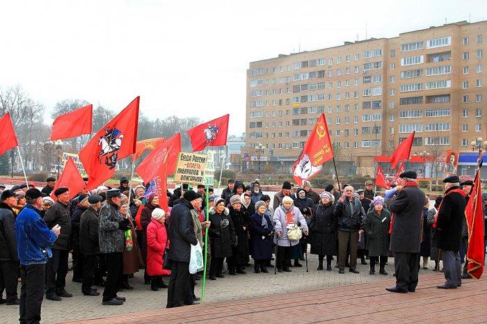 Праздник Великого Октября в Орехово-Зуево