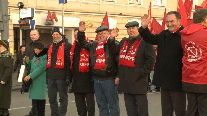 Коммунисты отметили 7 ноября в Москве, в демонстрации приняли участие коммунисты Подмосковья